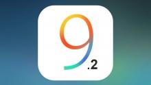 มีอะไรใหม่ใน iOS 9 beta 2