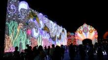 """""""กรุงเทพฯแสงสีแห่งความสุข Bangkok Light of Happiness"""""""