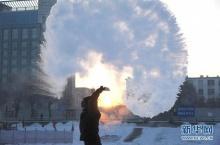 ที่สุดของความหนาว! สาดน้ำร้อน..ได้น้ำแข็ง ที่ฮาร์บิน