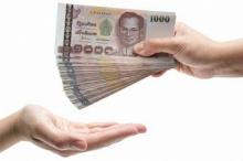 วิธี ตรวจสอบ เงินประกันสังคม ของตัวเองต้องทำยังไง ?