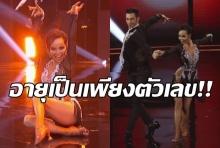 รู้จัก คุณยาย ควิน บอมเมลเจ  วัย71ปี นักเต้นไทยที่ไม่ยอมให้วัยหยุดยั้งฝัน(คลิป)