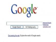 ทำไมเข้า google ทีไรเปลี่ยนหน้าตาทุกทีเลย