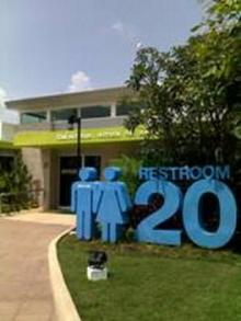 Restroom 20 แค่เข้าห้องน้ำก็ได้กุศลที่ปั๊ม ปตท. แก่งคอย