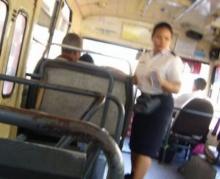 ทำไมเรียกคนเก็บเงินบนรถเมล์ว่า กระเป๋ารถเมล์