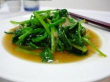 เคล็ดลับ ผัดผักให้เขียวน่าทาน