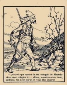 ภาพปริศนา : ทหาร