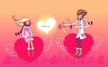 ♣ ถ้าคุณรักเขา แล้วเขาจะรักคุณไหม ♣