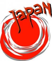 เรื่องน่าสนใจของญี่ปุ่น