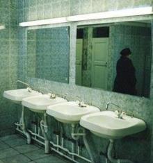 หลุมพลาง ห้องน้ำสาธารณะ