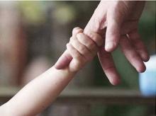 มือเลี้ยงแม่ โดย พิง ลำพระเพลิง