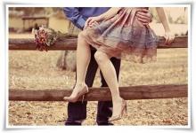10 วิธี เปลี่ยนเพื่อนให้เป็นแฟน
