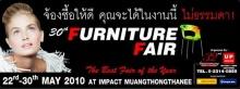 MODERN FURNITURE FAIR ครั้งที่ 30