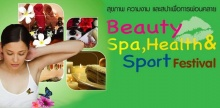 BEAUTY, SPA, HEALTH & SPORT FESTIVAL 20 - 28 พ.ย. 53 เมืองทองธานี