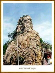 ตำนานรัก อัมตะที่ยาวนานกว่า 100 ปี แห่งเดียวของ จ.ชลบุรี