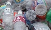 โทษอันตรายของพลาสติก