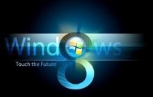 Windows 8 รุ่นพรีวิวออก 29 ก.พ. นี้