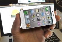 คราวนี้จะจริงไหม!!! iPhone 5 เปิดตัวช่วง ก.ย. - ต.ค. ศกนี้