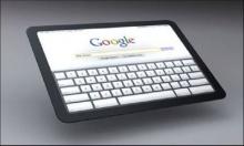 กูเกิลกางแผนผลิตคอมพิวเตอร์แท็บเล็ตราคาถูก 7 นิ้ว ต่อกรคินเดิล-ไอแพด