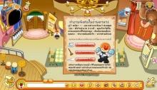 """""""MOLOOแฮปปี้โมลู"""" เกมสำหรับเด็ก เกมแรกในประเทศไทย"""