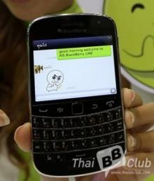 รายชื่อรุ่นของ BlackBerry (BB) ที่สามารถเล่น LINE ได้ !!