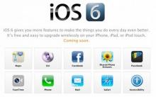 Apple จะปล่อยอัพเดต iOS 6 ตัวเต็มในวันที่ 19 กันยายนนี้