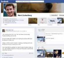 เฟซบุ๊กมีผู้ใช้ครบ 1,000 ล้านคนแล้ว