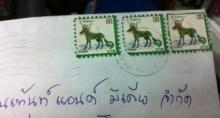 ยันแสตมป์เซเว่นใช้ส่งจดหมายไม่ได้