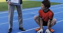หนุ่มญี่ปุ่นทำสถิติโลกวิ่งสี่ขาคล้ายลิง