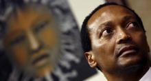 เศรษฐีแอฟริกันใจดีมอบทรัพย์สินให้การกุศล