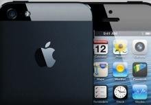 ลือให้แซ่ด… iPhone 5S เปิดตัวเดือนมีนาคมนี้ !!