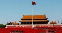 จีนทำแท้งเกือบ330ล้านครั้งตั้งแต่ปี 2514