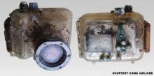 เซอร์ไพรส์! กล้องหายที่ ′ฮาวาย′ กว่า 5 ปี ไปโผล่ที่ ′ไต้หวัน′