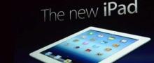 iPad 5 จะมีขนาดแบตเตอรี่ลดลง แลกกับตัวเครื่องที่บางขึ้น