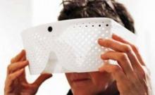 ′อีดอส′ หน้ากากไฮเทค ช่วยแก้หูตึง-นัยน์ตาฝ้าฟ