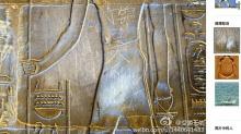 พบตัวแล้ว! วัยรุ่นจีนมือบอน ขีดเขียนงานศิลปะโบราณอียิปต์ 3,400 ปี