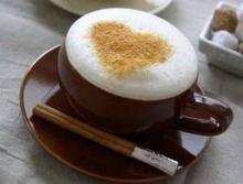 รสกาแฟสื่อความหมาย