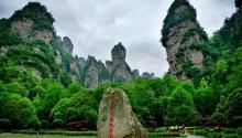 อุทยานแห่งชาติ จางเจียเจี้ย มณฑลหูหนาน สาธารณรัฐประชาชนจีน
