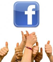 รวบรวมคำคม สเตตัส คำคมโดนๆ จาก Facebook มากมาย