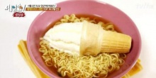 มันคืออะไร!! ไวรัลชาวเน็ตเกาหลีใต้ กินบะหมี่กึ่งสำเร็จรูปคลุกไอศครีมวนิลา