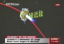 จีนสุดเจ๋ง สร้างประวัติศาสตร์ ปล่อยรถหุ่นยนต์กระต่ายหยกลงสำรวจดวงจันทร์สำเร็จ