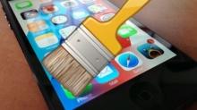 iOS 7.1 ฟอนต์, เมนูซีดเกิน แก้ได้จ้า