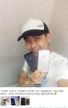 ฮือฮา!! หลินจื้ออิง ดาราดังชาวไต้หวันโพสภาพคู่ iPhone 6
