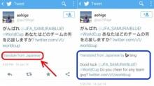 Twitter เพิ่มฟีเจอร์แปลข้อความทวีต จากภาษาต่างๆ เป็นภาษาอังกฤษโดยอัตโนมัติ