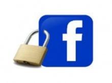 5 เทคนิค ที่ทำให้บัญชี Facebook ของคุณ ปลอดภัยมากขึ้น