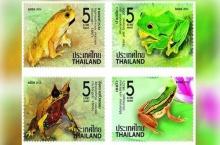 ไปรษณีย์ไทย เปิดตัว แสตมป์ชุดสัตว์สะเทินน้ำสะเทินบก