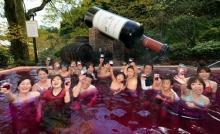 ญี่ปุ่นสุดล้ำ!!! เนรมิตรบ่อน้ำพุร้อนหลากรส? แช่ก็ได้-กินก็ดี