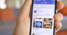 วิธีดูคลิปวีดีโอแบบ Offline บน Facebook !!?