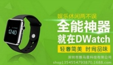 พี่จีนก๊อบปี้ Apple Watch ขายอย่างถูก!!
