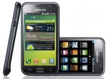 ซัมซุงใจป้ำให้ผู้ใช้ Galaxy S รุ่นแรกแลก Samsung Galaxy S6 ได้ฟรี!
