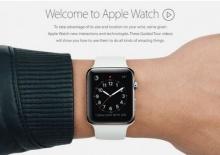 Apple ส่งคลิปวิดีโอสอนการใช้งาน Apple Watch (คลิป)